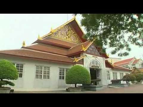 พระราชวัง และวังในประเทศไทย พระราชวังบวรสถานมงคล
