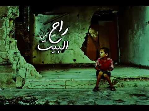 أحمد كامل   راح البيت    Ahmed kamel   ra7 el beet   YouTube