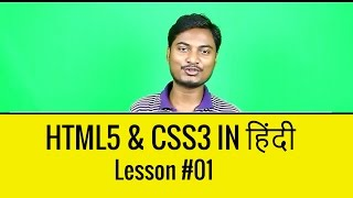 Html5 and css3 tutorials in hindi | Starting our Web design Journey