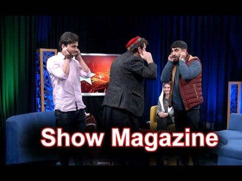 Show Magazine - Episode 08 - Afghan Star S14 / مرور برنامه - قسمت هشتم - فصل چهاردهم