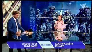 США ПОРА ВЫЙТИ ИЗ НАТО? 3stv media (29.03.2016)