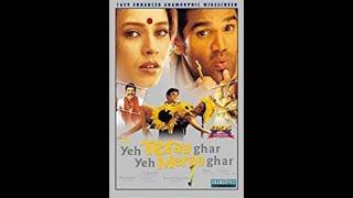 Ye tera ghar ye mera ghar 2001 Part-1   Indian Comedy movie