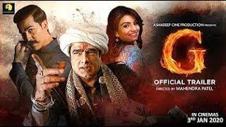 G - Gujarati Film | Official Trailer | Abhimanyu Singh, Anveshi Jain, Chirag Jani Thumb