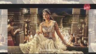 Anushka love affair with star producer | Anushka Hot News | Telugu movie Gosssips | Film70mm