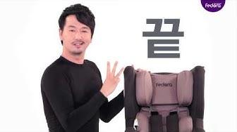 Fedora C4 - Hướng dẫn lắp đặt ghế ngồi ô tô