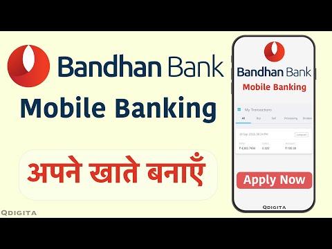Bandhan Bank Mobile Banking Registration || Bandhan Bank|| HOW TO ||