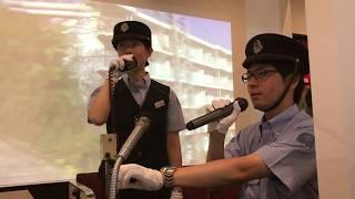 「京急電鉄カラオケルーム」で京急社員が歌ってみた