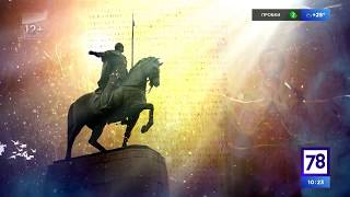 Интервью митрополита Санкт-Петербургского и Ладожского Варсонофия телеканалу 78