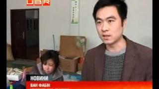 Китайці заробили $2 млрд на секс-забавках