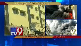 Huge fire accident in Vijayawada Cloth Centre || TV9 NOW