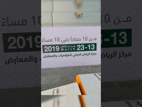 كتاب اخطاء في البناء في معرض الكتاب الرياض