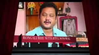 RONGALI BIHU WITH JITUL SONOWAL