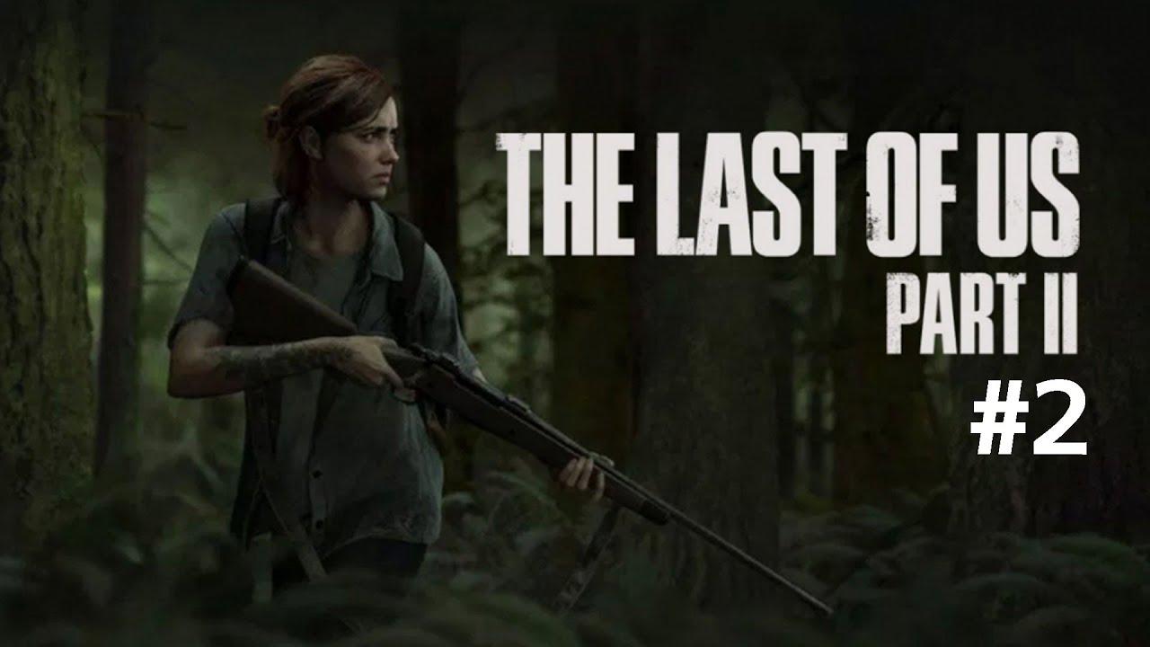 라스트 오브 어스2 PS4 Pro 플레이 영상 #2