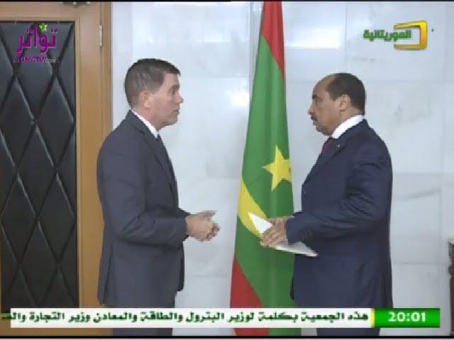 الرئيس الموريتاني يستلم أوراق اعتماد ميكائيل دودمان سفيرا للولايات المتحدة الأميركية في موريتانيا