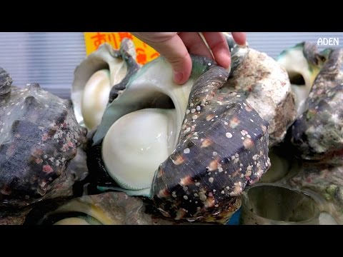 Thumbnail: Japanese Street Food: Giant Sea Snail (Yakogai)