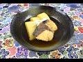 ぶり大根レシピ の動画、YouTube動画。