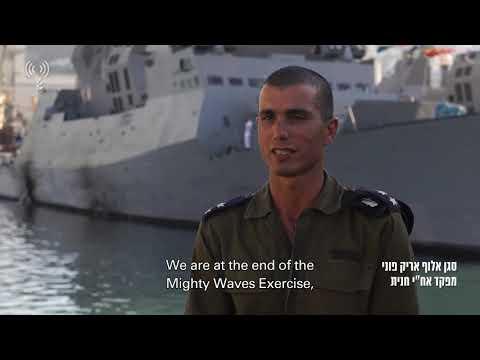 Aquí puedes ver el ejercicio marítimo internacional realizado en Israel