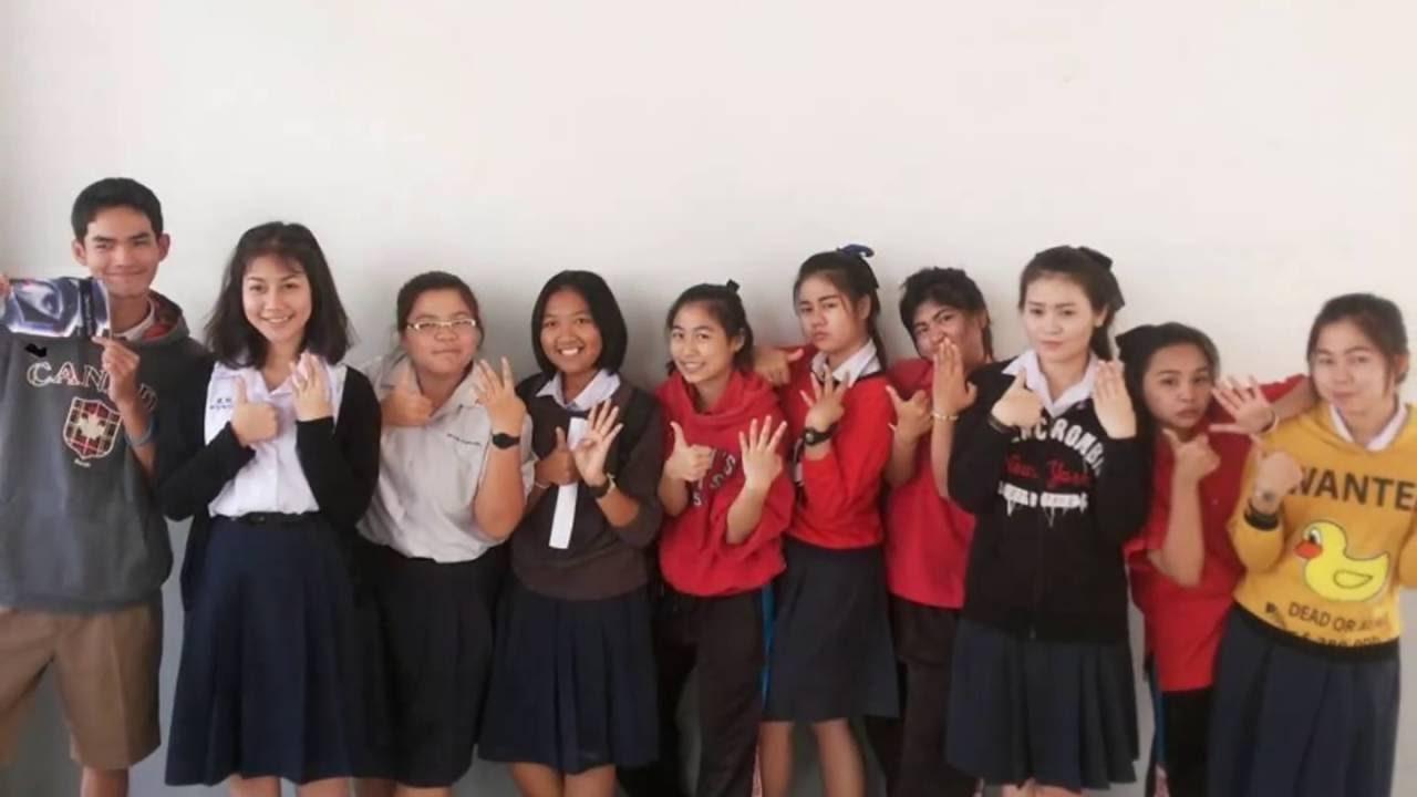 Download ทับ 4 Singburi #31