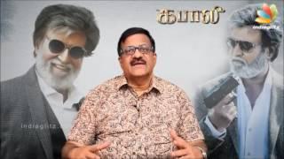 Kabali Box Office Collections by Sreedhar Pillai | Kalaipuli.S.Thanu, Pa.Ranjith Interview