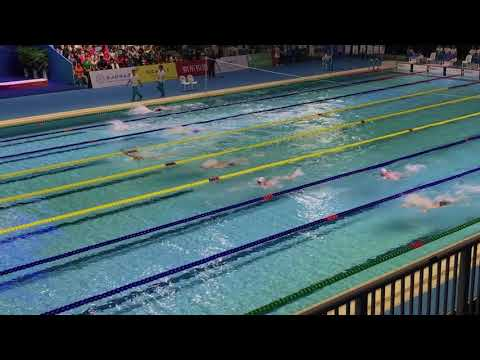 Women's 200m fly final (13th StudentSportsGames Hangzhou)