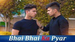 Bhai Bhai Ka Pyar | Desi ki Yaari | Desi | Youthiya Boyzz