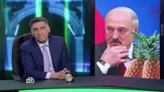 Беларуси ОБИДНО за российское телевидение
