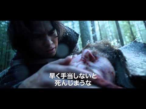 映画「レヴェナント:蘇えりし者」坂本龍一さん音楽版予告