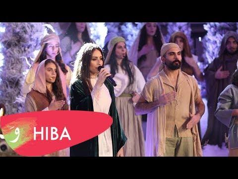 Hiba Tawaji – The Little Drummer Boy (LIVE 2019) / هبه طوجي – شو في أطفال عم تبكي
