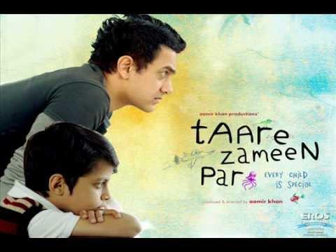 Maa Taare Zameen Par Piano Instrumental