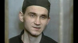 Ростовский потрошитель по прозвищу ЛЕНИН ( Владимир Муханкин) 18+