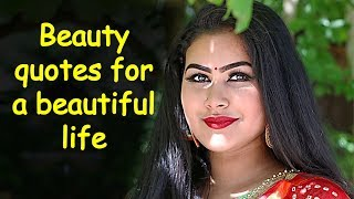 Beauty Quotes For a Beautiful Life | Top 15 Quotes About Beauty | Beauty Sayings and Beauty Quotes