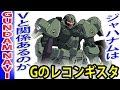 【衝撃】Gのレコンギスタにジャハナム登場! の動画、YouTube動画。