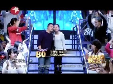 王自健脫口秀《今晚80后脫口秀》20131229:年終總結(上)