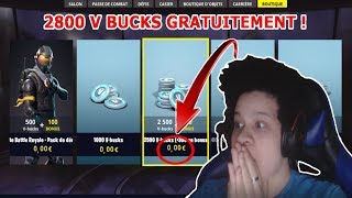 HOW TO HAVE 2000 V BUCKS FREE FORTNITE! (EXPLANATION)