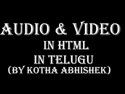 How To Insert Audio & Video In Html In Telugu