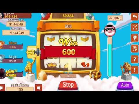 Coin Master เกมส์หมูปล้นเพื่อน ได้เงินจริง!!!! เสี่ยชาลี