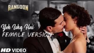 Yeh Ishq Hai Female Version | Rangoon | Saif Ali Khan| Kangana Ranaut| Shahid Kapoor