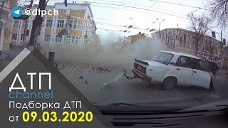 Подборка ДТП за 09.03.2020