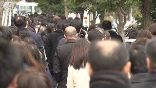 内閣府の景気の基調判断が4カ月連続で「悪化」(20/01/11)