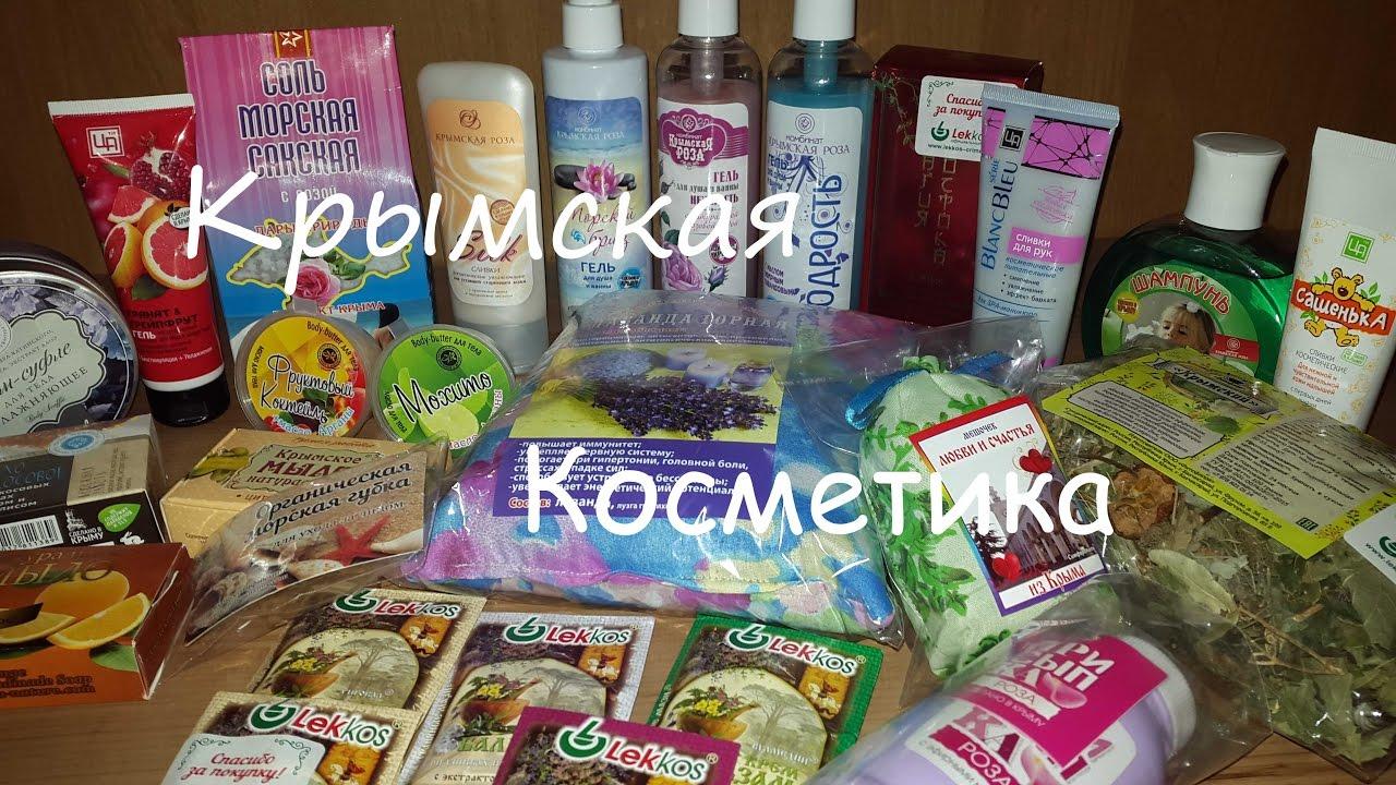 Магазин крымской косметики. В нашем магазине
