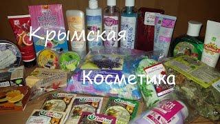 видео Органическая косметика серии Oliv