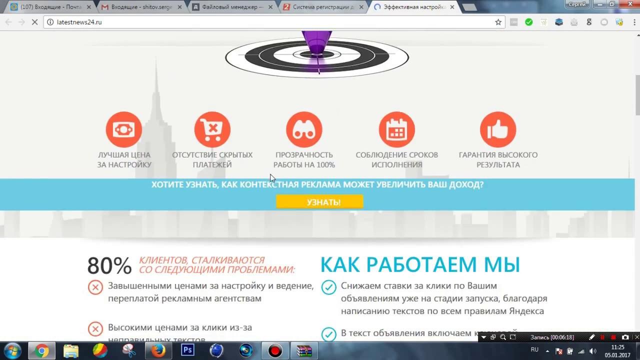 Готовый сайт для заработка в интернете бесплатно заработок в интернете украина грн