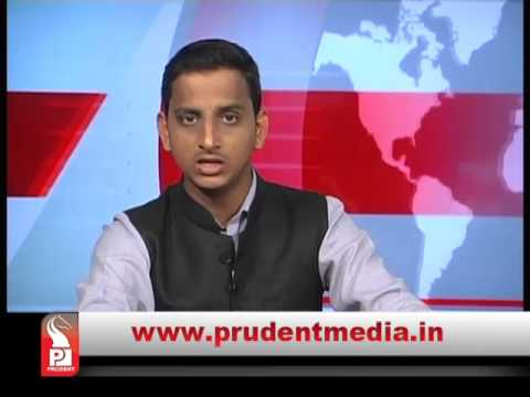 Prudent Media Konkani News 20 July 17 │Part 2