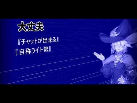 【FF14】光の戦士は戦いをやめた【第0幕】