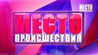 Видеорегистратор  ДТП на Воровского Поло и Киа  Место происшествия 19 11 2018