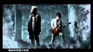 Download Video 酷愛樂團-別回答 MP3 3GP MP4