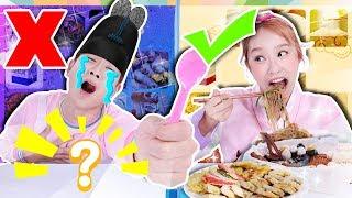 추석음식을 먹고 싶으면 이겨봐!!! 4X4빙고게임 한판승부!!