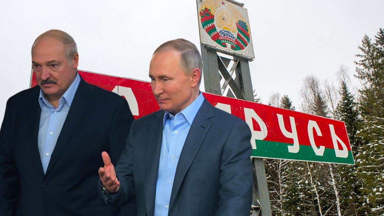 Еще один шаг Путина к уничтожению Беларуси