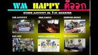 HAPPY Thai Samsung Electronics: HAPPY WM