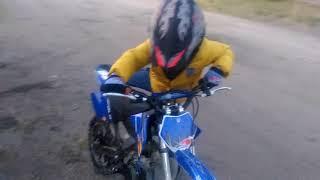 Детский мотоцикл MOTAX